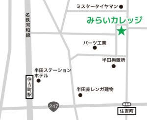 住吉事業所地図